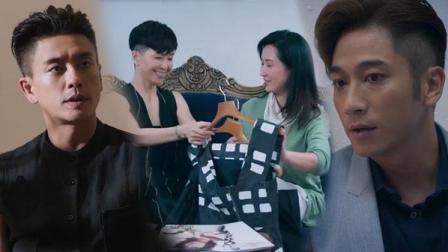 大咖剧星 2018 《飞虎之潜行极战》揭秘家朗亲生母亲接近阿兰的真实目的