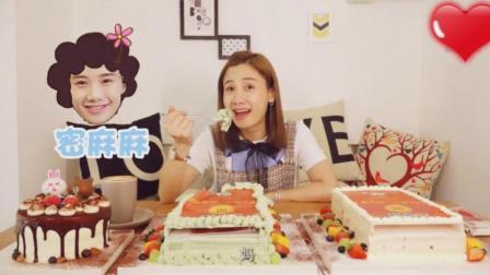 大胃王密子君今天吃网红红包蛋糕, 两个不够, 再来一个, 看着好腻