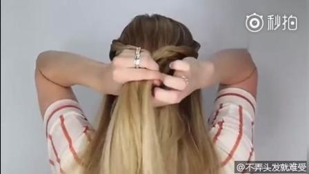 2018流行发型发色##发型设计#时尚发型设计, 学校女生必备出门神技! 学起来哦