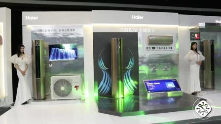 海尔净铂温湿双控自清洁空调上市: 空调健康 更要空气健康