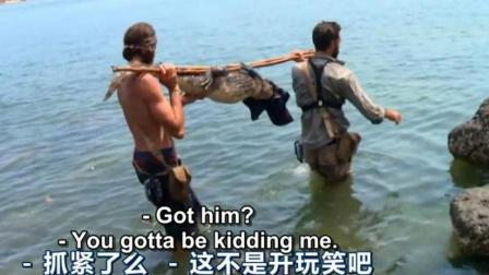 贝爷的孤岛求生, 抓了只大鳄鱼, 烤鳄鱼大餐吃!