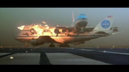 特内里费大空难: 历史上伤亡惨重的空难发生过程全还原, 血的教训!
