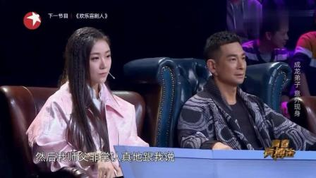 成龙唯一女徒弟上台挑战, 赵文卓一眼认出, 全场沸腾
