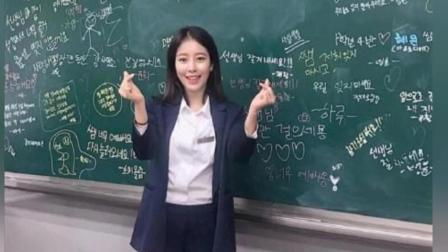 韩国美女女老师海边小露性感 男学生都喷鼻血