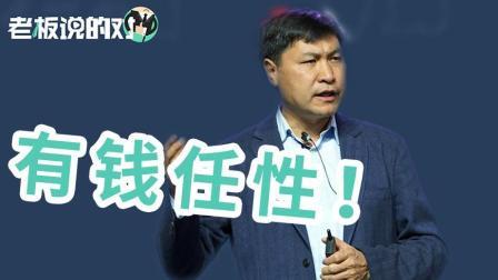 还敢说中国穷? 阿里巴巴副总: 国人满世界撒钱