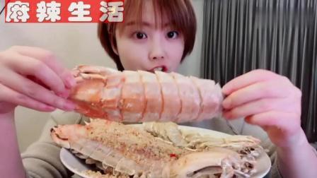 风华绝代的石榴姐吃巨型皮皮虾,