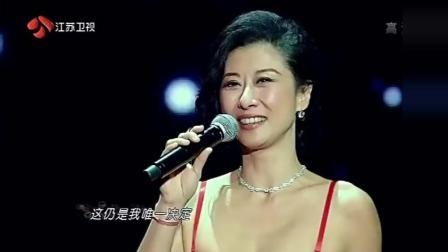 夫妻歌手林子祥 叶倩文深情对唱《选择》, 太感动人了!