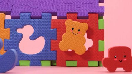 快乐可可狮玩具  可可狮多彩泡棉拼图