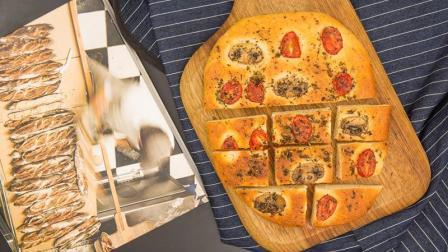 看起来像披萨? 其实是原产意大利的扁面包佛卡夏!