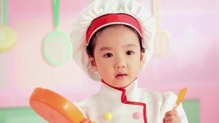 快乐可可狮玩具 第13集 快乐小厨师