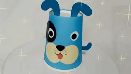 视频-创意卡通纸杯工艺手工: 小视频教程教你制作  可爱小狗简单好学