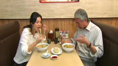 《蔡澜叹名菜》日式叉烧, 札幌牛油面豉拉面, 就是这么简单