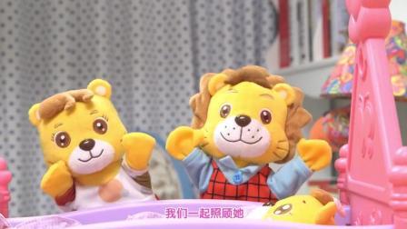 快乐可可狮玩具 第16集 乐乐妹妹爱心布偶