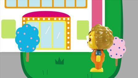 快乐可可狮玩具 第17集 豪华城市交通组