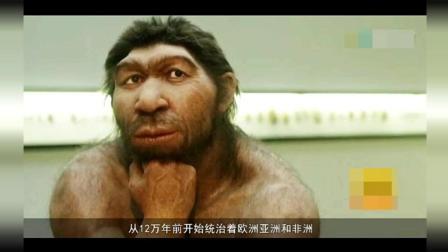 尼安德特人与智人交配过? 他的基因让我们长得更高、减少精神分裂?