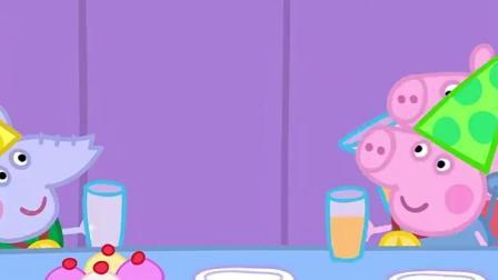 小猪佩奇;大象艾蒙德的生日好神奇