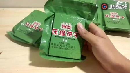 军用口粮900压缩饼干试吃评测市面上口味最多的压缩饼干共七款