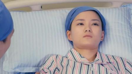 女子做完一个手术摘除了一个肾脏, 男子却向她求婚