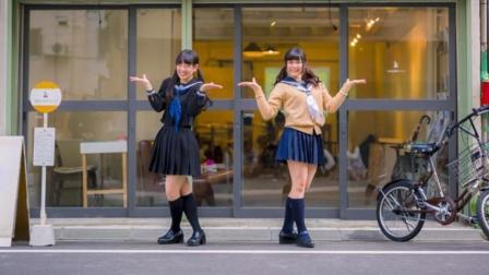 【宅舞】【あいる×ぐ~ぺこ】 おちゃめ機能【左边妹子貌似瘦了】