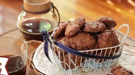 巧克力蛋奶酥小圆饼『进击的中国美食』