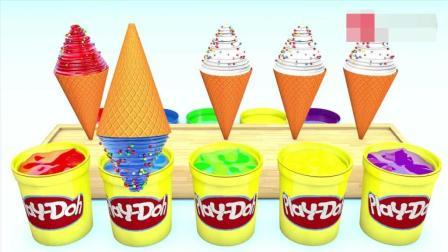 益智启蒙色彩动画: 冰淇淋跳到培乐多彩泥盒里染变成五颜六色