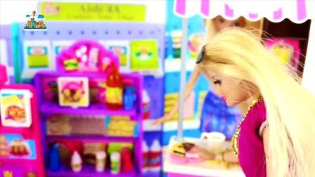 芭比娃娃在超市购物, 追风亲子游戏