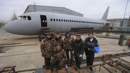 """6个农村小伙花80万造飞机, 村民等着看笑话, 如今却被""""打脸"""""""