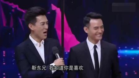 靳东 汪涵演唱《共同渡过》致敬偶像张国荣, 粤语都蛮不错的