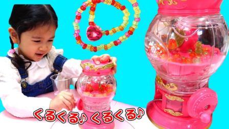 串珠玩具 快来制作可爱的饰品吧