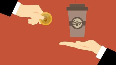 趣谈区块链 - 从一颗咖啡豆的经历解答区块链带来怎样变革
