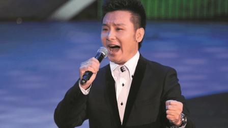 刘和刚新歌《撸起袖子加油干》 歌声振奋有力, 充满正能量!