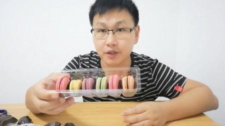 """试吃网红甜点""""马卡龙"""", 为什么我感觉跟""""好吃""""扯不上关系呢?"""