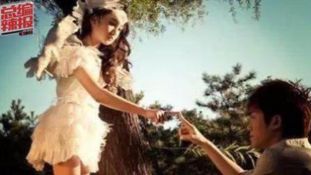 8岁女童与20岁男人畸恋多年 你告诉我是真爱?