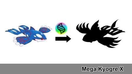 神奇宝贝, 如果固拉多、盖欧卡mega进化会变怎样? 妈妈问我为什么跪着看视频!