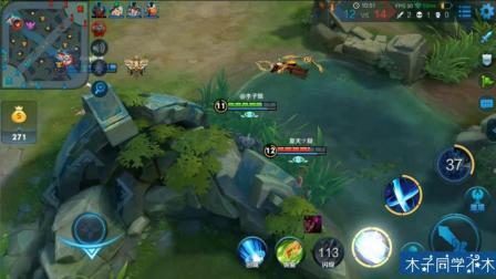 王者荣耀: 铠偶然看到李元芳在蹲草丛, 决定见他一次消灭一次