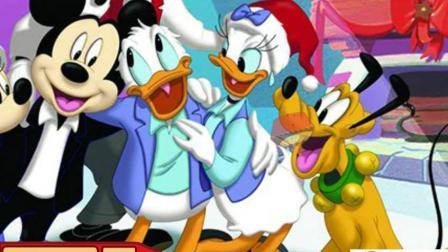 米老鼠和米奇妙妙屋第5季 米奇找圣诞节蛋糕 米老鼠和唐老鸭动画片中文版
