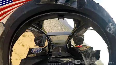美国空军A-10雷电II攻击机-驾驶舱视角-观看飞行训练