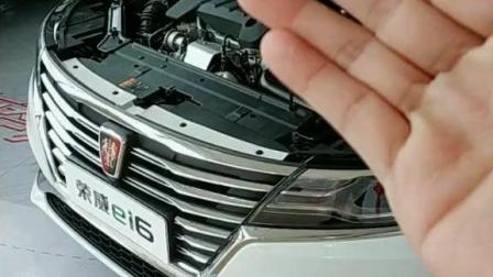 荣威混动汽车, 油电混合油耗很低, 百公里才1.5L!
