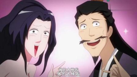 《十万个冷笑话》哪吒变成女儿身, 李靖和夫人超开心