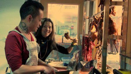 才貌双全的顺德男人,成就丽江第一鸭的波记烧腊店