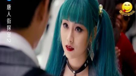刘昊然被二次元小姐姐表白, 木讷的脑袋急死人, 网友: 凭本事单身