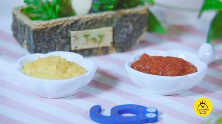 手工酱/自制宝宝番茄酱+沙拉酱/适合8M+宝宝/可可妈美食直播课堂