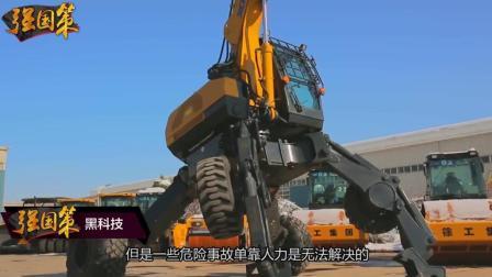 中国耗资1.4个亿研发特种搜救机器人, 上天入地铺路架桥无所不能, 美国人也想购买专利