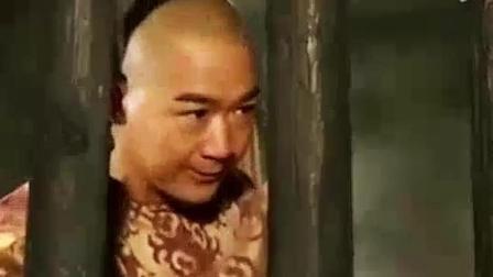 纪晓岚被抓进大牢 和珅进牢房一看 连死的心都有了