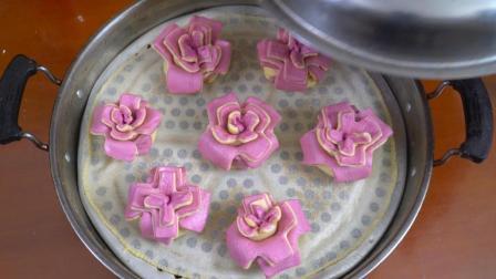 创意紫薯花馒头面食, 花儿一样的美食, 让你看的顺心吃得开心