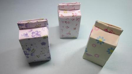 儿童手工折纸牛奶盒, 简单漂亮牛奶纸盒的折法