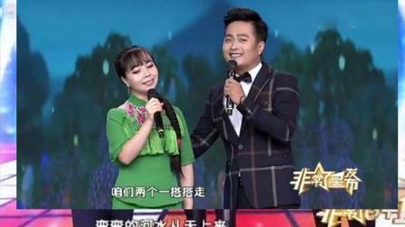 王二妮、云飞合唱一首歌, 太震撼了, 把高音飙到极限, 太精彩了