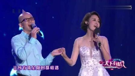 央视美女主持张蕾与青年歌手平安深情演绎《只要有你》这组合简直是眼前一亮, 太完美了!