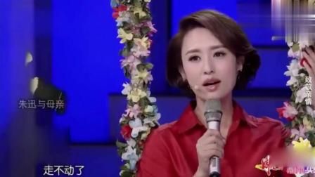 央视主持人张蕾唱和朱迅同样的歌, 气质却不同, 更喜欢张蕾!
