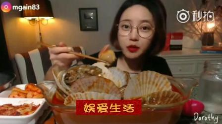 韩国吃播: 扇贝肉炖宽粉搭配泡菜, 美女姐姐大口大口的吃, 吃的好过瘾